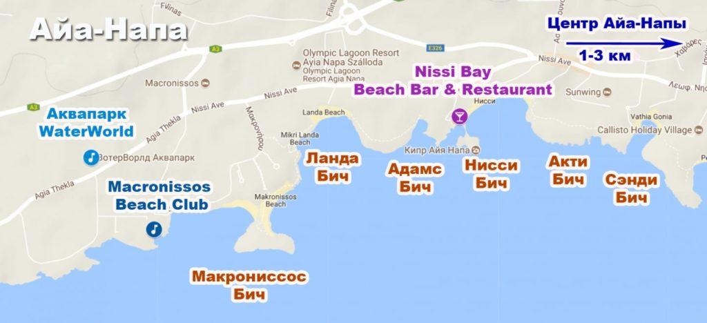пляжи Айя Напы на Кипре
